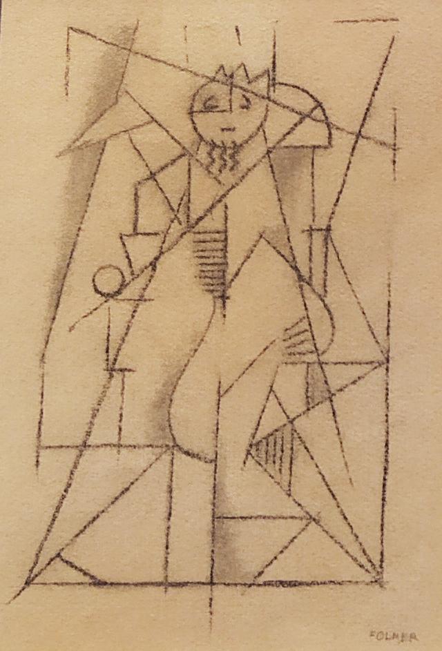 Sans titre / Dessin sur papier sous verre encadré / H. 20 : L. 15 cm